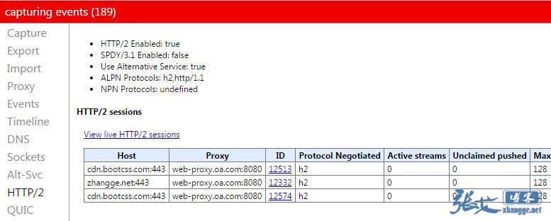 解决Nginx配置http2不生效,谷歌浏览器仍然采用http1.1协议问题