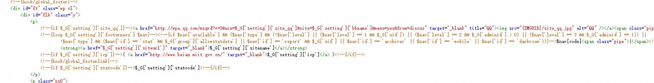 常见程序wordpress,dede,discuz等首页添加备案号链接工信部